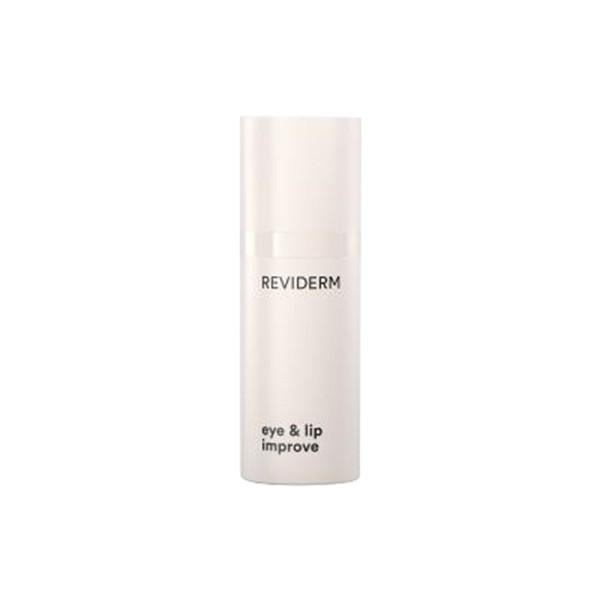 Reviderm Eye Lip Improve Limited Edition